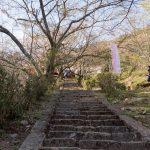 大和三名段 佛隆寺の197段の石段