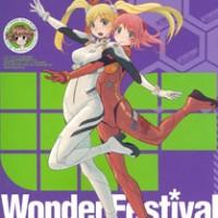 ワンダーフェスティバル2015夏に行ってきました!